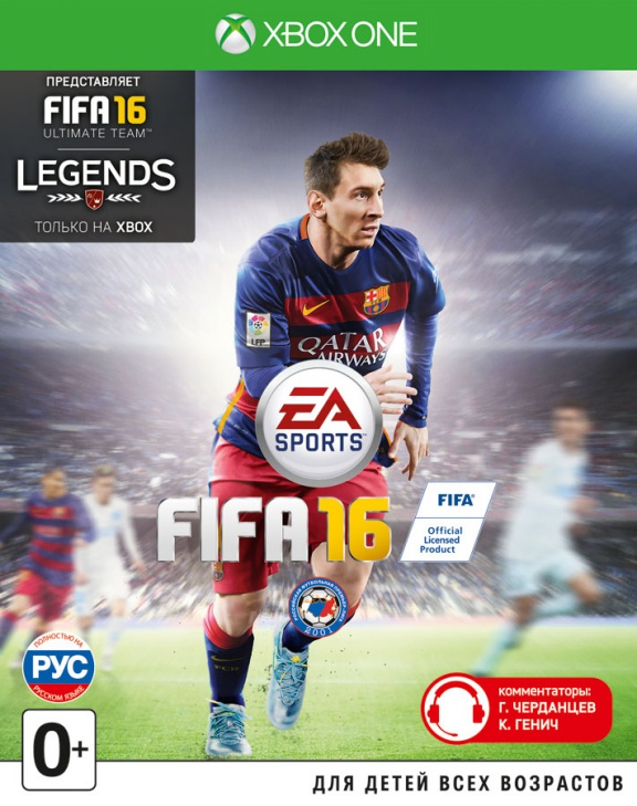 FIFA-16-Russian-Version-Game-For-Xbox-On