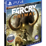 big-far-cry-primal-spetcialnoe-izdanie-ps4-russkaia-versiia
