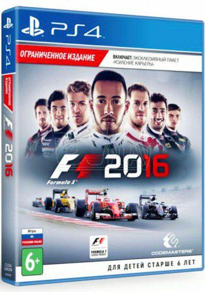 Диск F1 2016 купить в Алматы