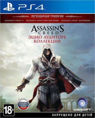 Assassin's Creed: Эцио Аудиторе (PS4)