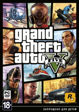 Grand Theft Auto V (PC) — Steam