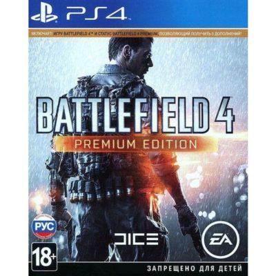 Battlefield 4 Premium Edition (PS4)