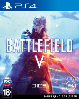 Battlefield V (5) (PS4)
