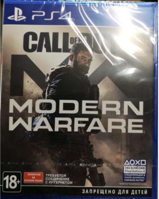 Call of Duty: Modern Warfare 2019 (PS4) — Русская версия (Цифровая версия)