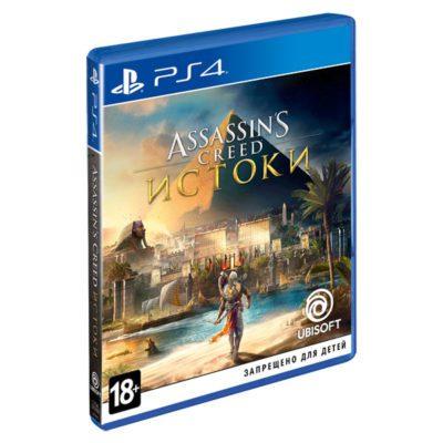 Assassin's Creed: Истоки (Origins) (PS4)