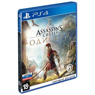 Assassin's Creed Одиссея (PS4)