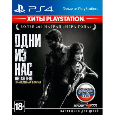 Одни из нас. Обновленная версия (The Last Of Us. Remastered) (PS4)
