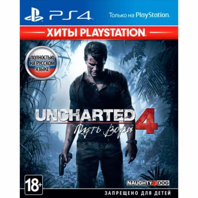 Uncharted 4 — Путь вора (PS4)