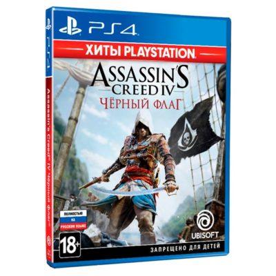 Assassin's Creed: Black Flag. Черный Флаг (PS4)