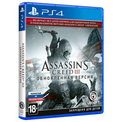 Assassin's Creed III. Обновленная версия (PS4)