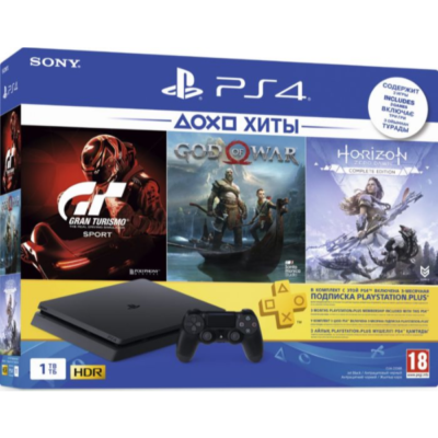 Sony PlayStation 4 Slim 1TB + Horizon Zero Dawn + Gran Turismo Sport + God Of War + Подписка 3 мес